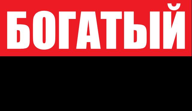 русский закрытый клуб